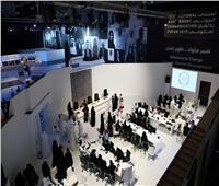 9 ورش عمل بالمنتدى الدولي للاتصال الحكومي 2020
