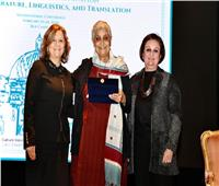 «الجامعة البريطانية» تختتم  فعاليات المؤتمر الدولي للتواصل عبر الثقافات لدعم مصر ٢٠٣٠