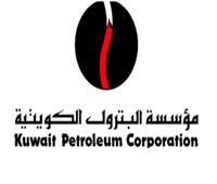 مصادر: الكويت تلغي عطاءين للنفتا في أسبوعين