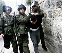 الاحتلال الإسرائيلي يعتقل فلسطينيين بالضفة ويصيب 20 آخرين خلال مواجهات شرق نابلس