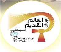 «مهرجان العالم القديم السينمائي» أول مهرجان سينمائي دولي بمدينة بورسعيد