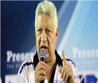 مصدر بـ«الزمالك»: مرتضى منصور يجهز الرد على عقوبات اتحاد الكرة