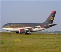 الخطوط الملكية الأردنية تعلن تعليق رحلاتها من عمان لروما حتى إشعار آخر