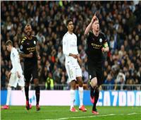 فيديو| ريال مدريد يسقط .. والسيتي يضع قدما في ربع نهائي دوري الأبطال