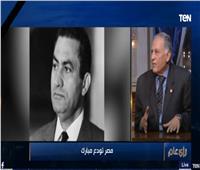 فيديو| الحارس الشخصي للرئيس الراحل مبارك يكشف عن محاولة اغتياله في بورسعيد