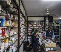 بعد انفصالها عن «الصحة».. تعرف على اختصاصات هيئة الدواء المصرية