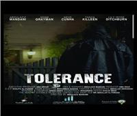 مهرجان البحرين السينمائي يكشف قائمة الأفلام الخليجية المتنافسة