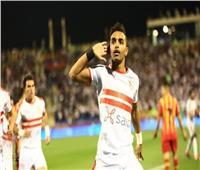تذاكر مباراة الزمالك والترجي التونسي على وشك النفاد