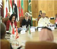وزيرة الصحة تدعو الدول العربية لتوحيد جهود مواجهة «كورونا»