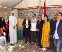 السفارة المصرية في كانبرا تشارك بفعاليات المهرجان السنوي للتعددية الثقافية في استراليا