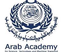 «الأكاديمية العربية» تبحث استضافة بطولة العالم للخماسي 2022