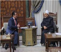 الإمام الأكبر: الأزهر يعتز بعلاقته مع دول آسيا الوسطى