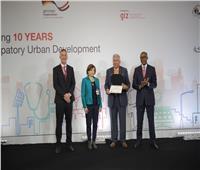 انتهاء برنامج التنمية في المناطق الحضرية الممول من الحكومة الألمانية