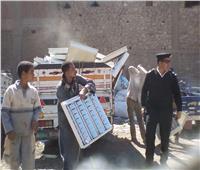 الوحدة المحلية بمدينة أسوان تنفذ حملة لغلق مخازن الخردة