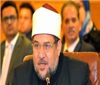 وزير الأوقاف: العمل الصالح أعم وأوسع من أن نحصره في باب العبادات