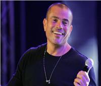 غدًا.. عمرو دياب يحتفل بألبومه الغنائي الجديد «سهران»