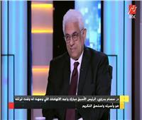 بدراوي: مصر وزنها كبير في العالم.. ولابد أن تظهر جنازة مبارك بهذا الشكل
