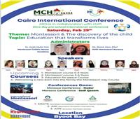 السبت.. مؤتمر مونتسوري القاهرة الدولي لمرحلة ماقبل المدرسة