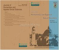 رئيس جامعة القاهرة: تزايد إقبال الباحثين الدوليين للنشر في المجلة الدولية للعلوم الإنسانية