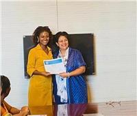 «نجم» توزع شهادات التخرج لمتدربي برنامج القانون الدولي في إفريقيا