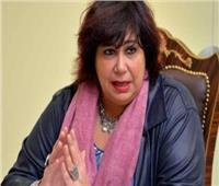 وزيرة الثقافة تفتتح قصر ثقافة «حاجر العديسات» بالأقصر