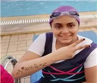 حكايات| أصغر بطلة سباحة بلا قدمين.. جنة تملك زعانف من إرادة