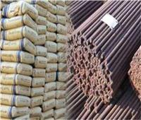 أسعار مواد البناء المحلية.. انخفاض في الأسمنت واستقرار الحديد