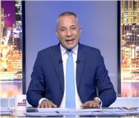 أحمد موسى بعد الفوز على صن داونز: «أتمني لقاء الأهلي والزمالك في النهائي»