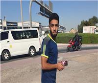 وزيرة الرياضة بالسودان تعزي مصر في وفاة محمد هيثم العيسوي