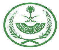 شرطة مكة المكرمة: ضبط المتحرشين بفتيات في سوق تجاري بجدة