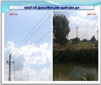 الكهرباء: تحصيل 2 مليون جنيه من محاضر السرقات بكفر الشيخ في يناير