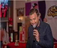 رامي صبري يشارك في احتفالية دكان الفرحة بمحافظة سوهاج
