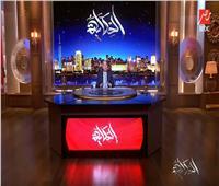فيديو| عمرو أديب: «إحنا لو مظهرش عندنا كورونا الناس هتتشائم»