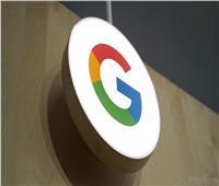 «جوجل» تطبق سياسة استخدام جديدة بداية من 31 مارس