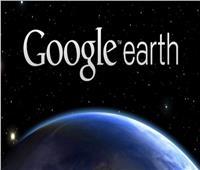 جوجل تدعم خدمة Earth في 4 متصفحات أخرى
