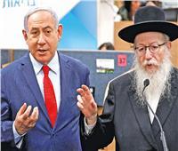 فتح صناديق الاقتراع في الانتخابات العامة في إسرائيل