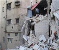انهيار جزئي لعقار بمصر الجديدة.. والحماية المدينة تخلي المكان