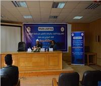 وزارة الشباب والرياضة تنظم لقاءات حوارية تحت شعار «مستقبلك يهمنا»