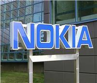تغييرات كبرى في شركة «نوكيا»... خطوات قوية للحرب مع «هواوي»