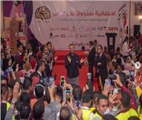 رامي صبري يشارك جمهوره صور احتفالية «دكان الفرحة»