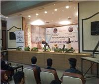 «الشباب والرياضة» تنظم لقاءً حواريًا حول «مواجهة التطرف والإلحاد»