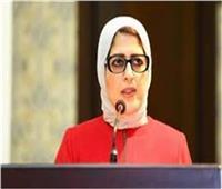 وزيرة الصحة توجه بإرسال إسعاف لنقل «الطفل البري» إلى مستشفى أطفال مصر
