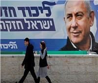 انتخابات إسرائيل| استطلاعات لآراء الناخبين تشير إلى اقتراب نتنياهو من الفوز