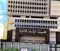 الرقابة الإدارية تشن حملات على القطاعات التموينية شرق الإسكندرية