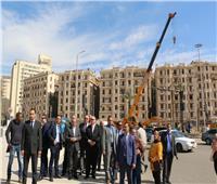 وزير التنمية المحلية ومحافظ القاهرة يتفقدان أعمال تطوير ميدان التحرير