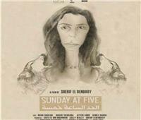 50 ألف دولار.. جوائز مسابقة مهرجان البحر الأحمر السينمائي للفيلم القصير