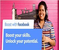 جنوب أفريقيا تطلق برنامجا لصقل المهارات الرقمية للمستثمرين الشباب
