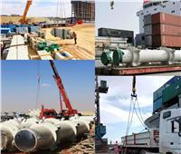 بالصور  أبراج العاصمة الإدارية تستقبل ٣٤٠٠ طن فولاذ من الصين