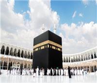 «غرفة السياحة» تعلن إجراءات إلغاء رحلات العمرة واسترداد المستحقات المالية