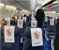 مقاعد طائرة الزمالك المتوجهة إلى تونس تتزين بشعار النادي